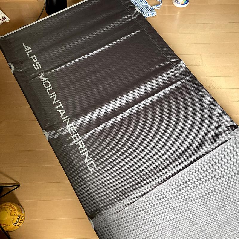 f:id:mochimochisakusaku:20210602193723j:plain