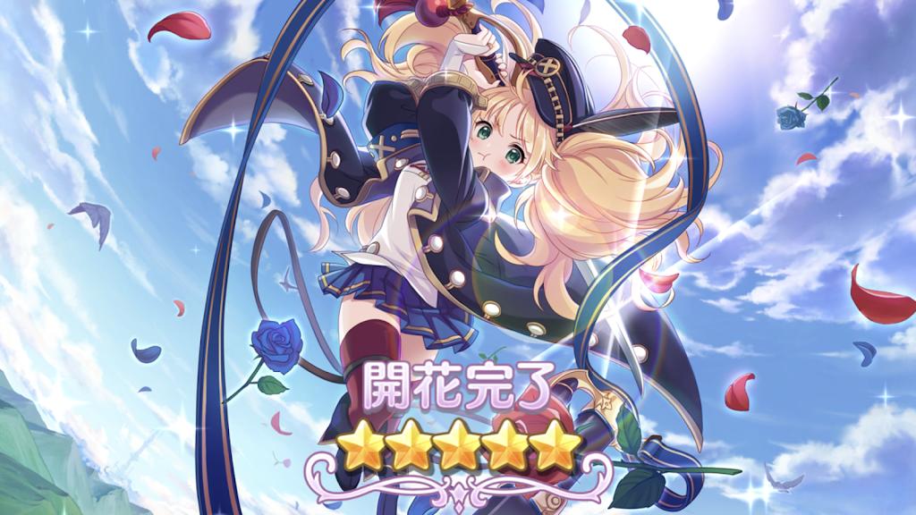 f:id:mochimochisakusaku:20210621004715p:plain