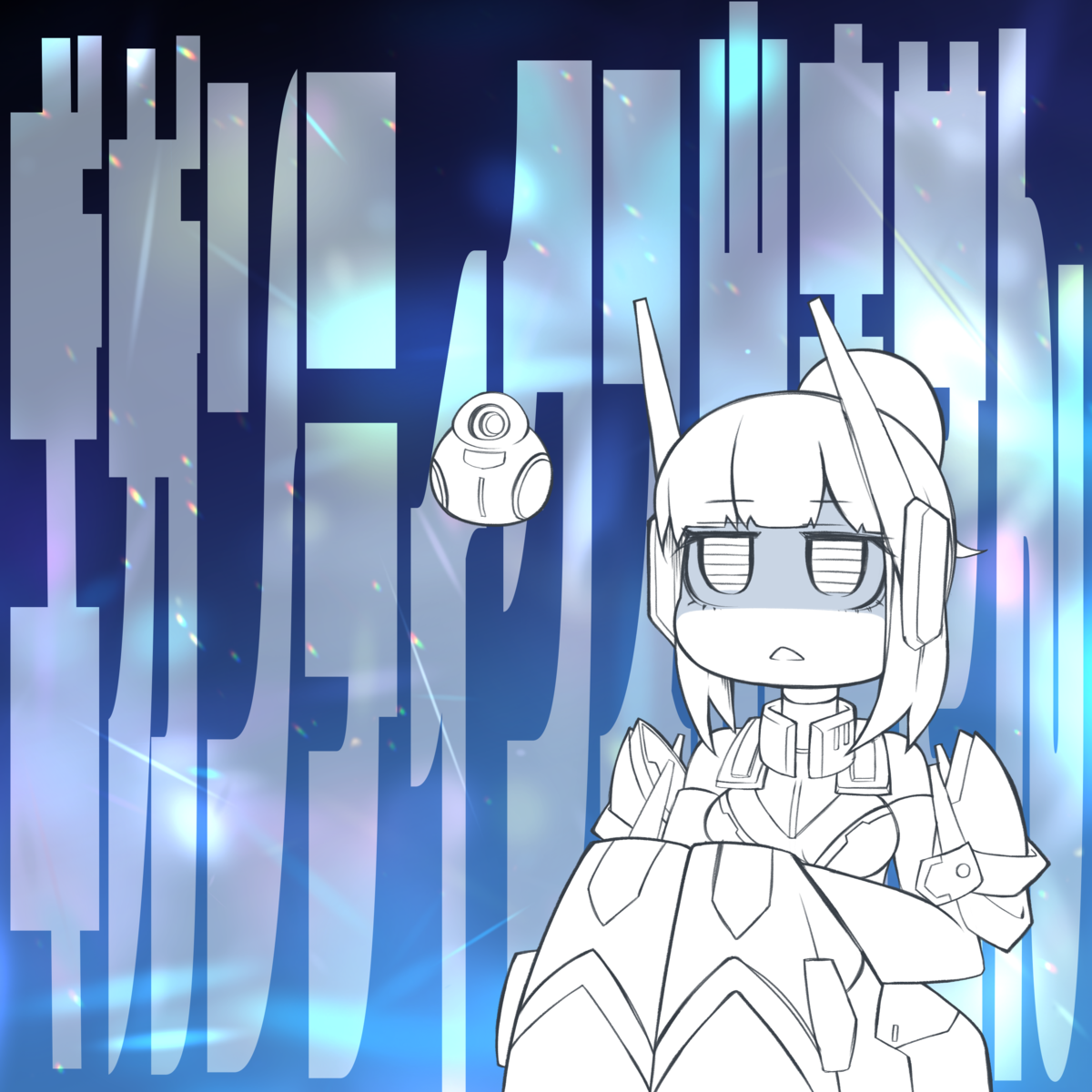 f:id:mochimochisakusaku:20210626185056p:plain