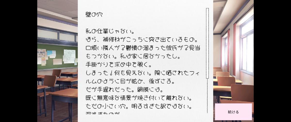 f:id:mochimochisakusaku:20210704211052p:plain