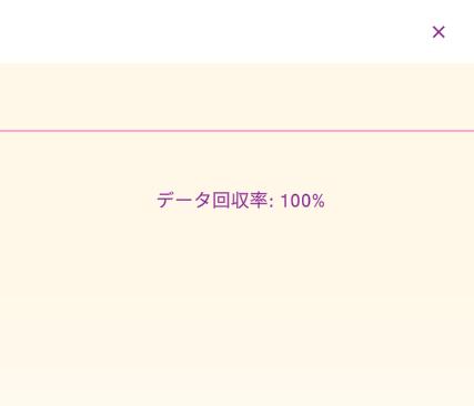 f:id:mochimochisakusaku:20210711163511p:plain