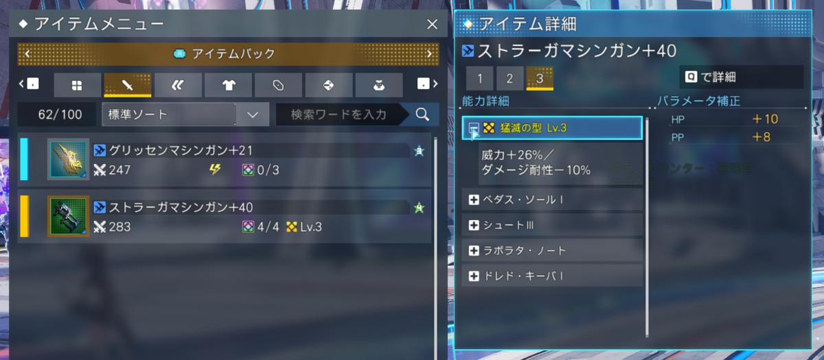 f:id:mochimochisakusaku:20210714212618p:plain