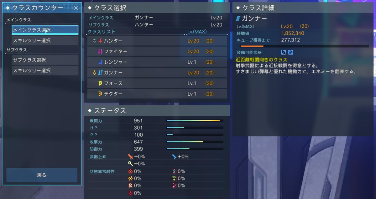 f:id:mochimochisakusaku:20210714213109p:plain