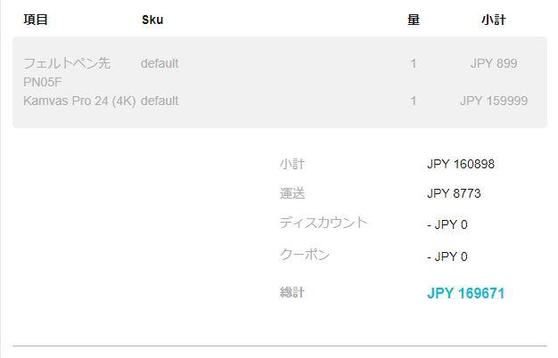f:id:mochimochisakusaku:20210730231118j:plain