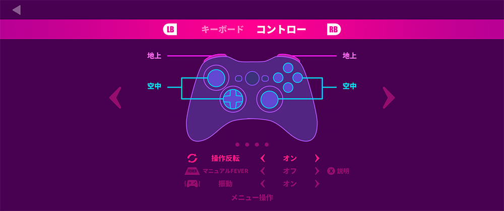 f:id:mochimochisakusaku:20210809022351j:plain