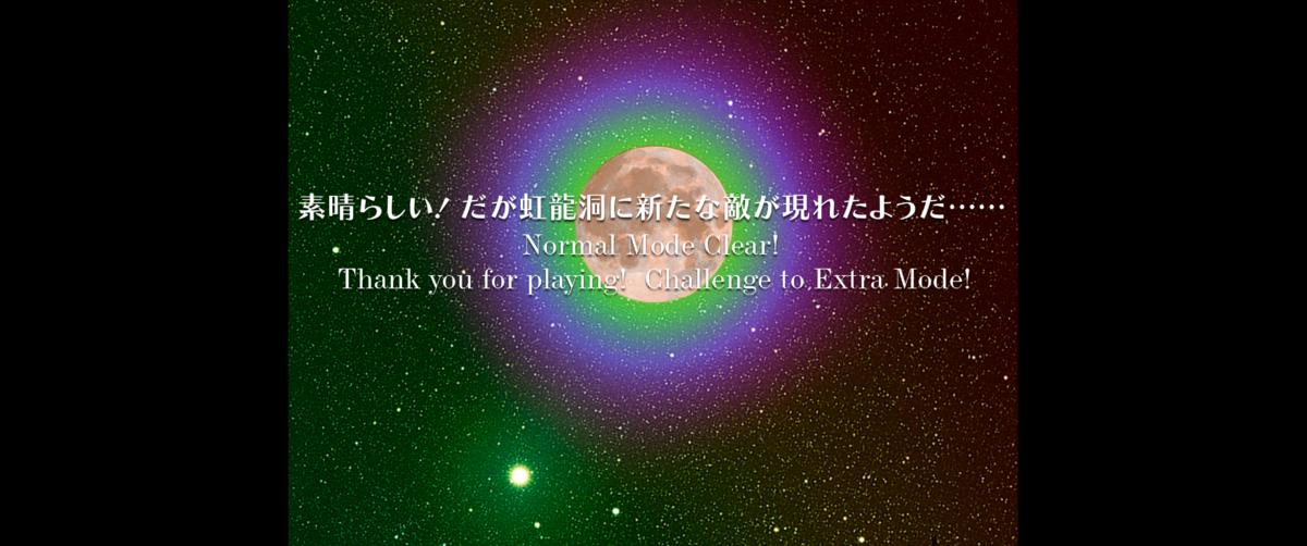 f:id:mochimochisakusaku:20210812203825p:plain
