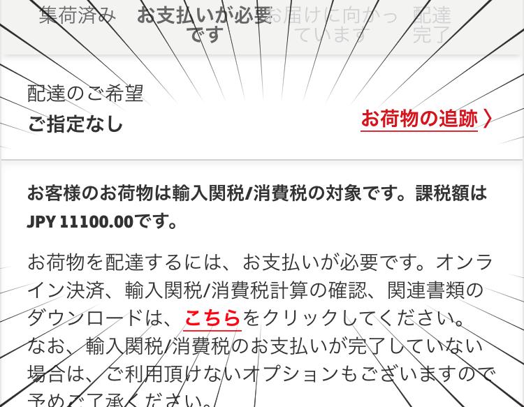 f:id:mochimochisakusaku:20210821213500p:plain