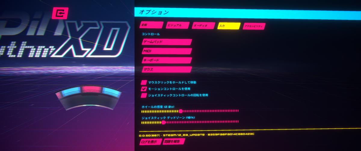 f:id:mochimochisakusaku:20210823235141p:plain