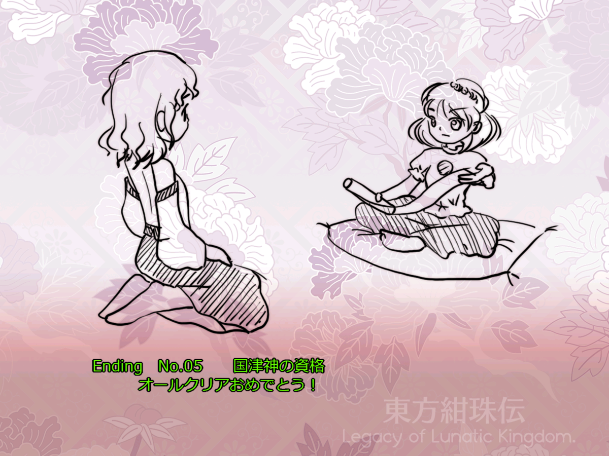 f:id:mochimochisakusaku:20210824004812p:plain