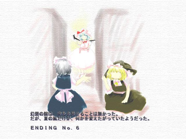 f:id:mochimochisakusaku:20210824004840p:plain