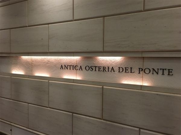 アンティカ・オステリア・デル・ポンテ。エントランス