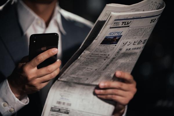 東京エレクトロンの年収は?就職転職の企業研究 | 勤続年数、採用、決算情報