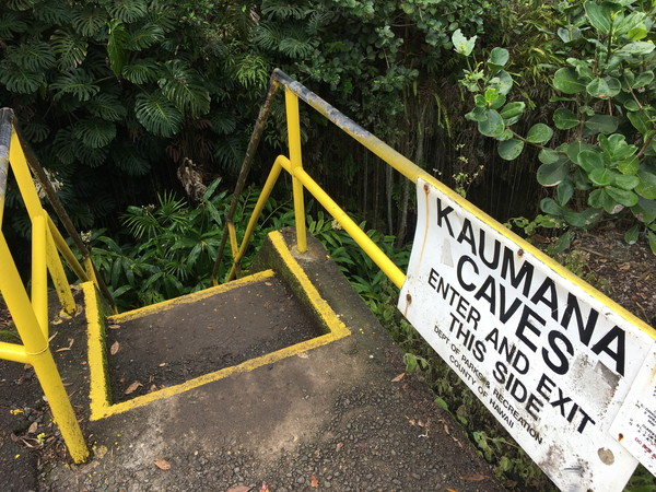 ハワイ島人気現地ツアーの口コミ | カウマナ洞口入り口