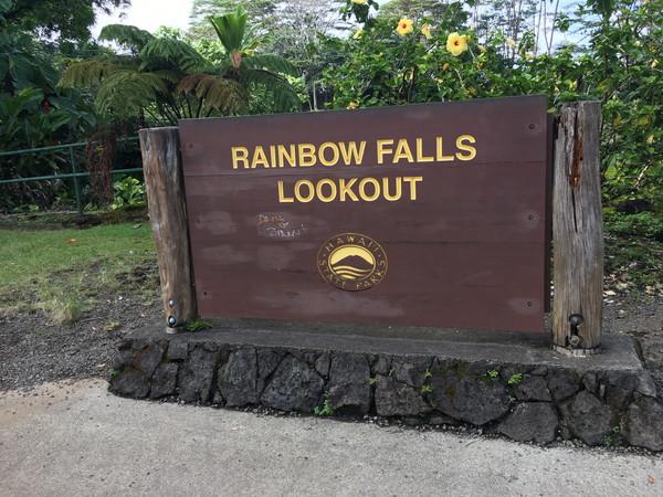 ハワイ島人気現地ツアーの口コミ | レインボー滝の入り口