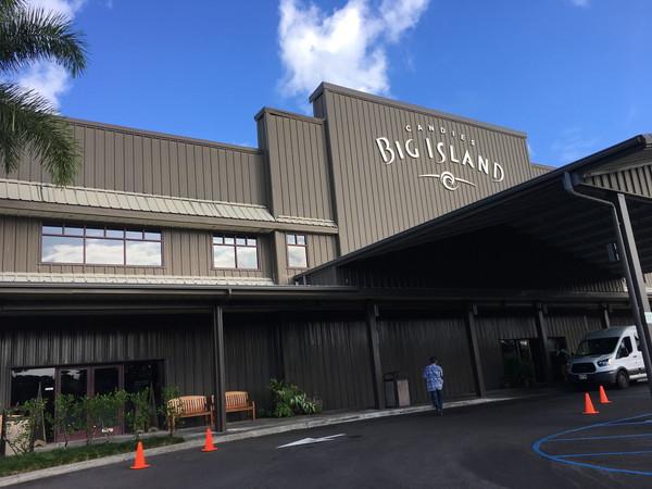ハワイ島人気現地ツアーの口コミ | ビッグアイランドのクッキー工場入り口