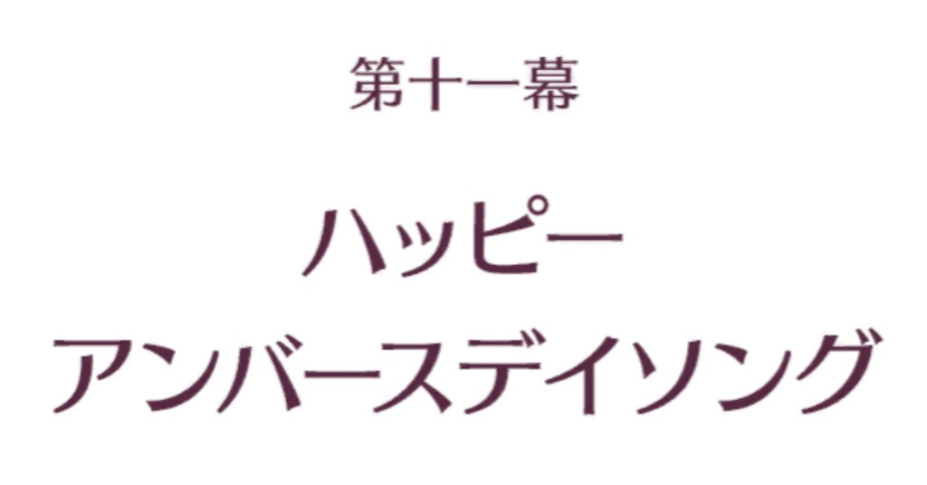 f:id:mochirixi:20180205131344j:image