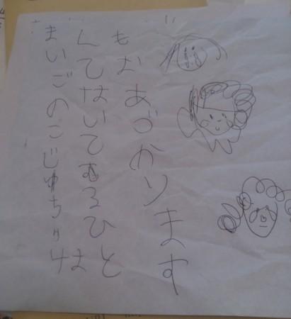 f:id:mochita:20170318110300j:image