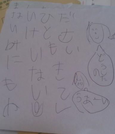 f:id:mochita:20170318110317j:image