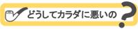 f:id:mochitakeo:20171004185615j:plain