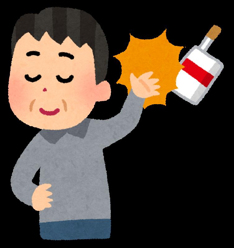 f:id:mochitakeo:20171114112915p:plain