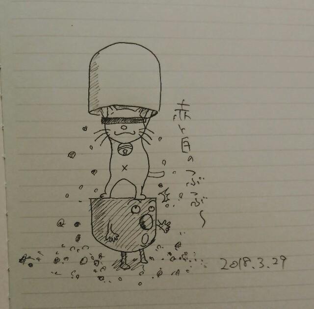 f:id:mochitakeo:20180329204143j:image