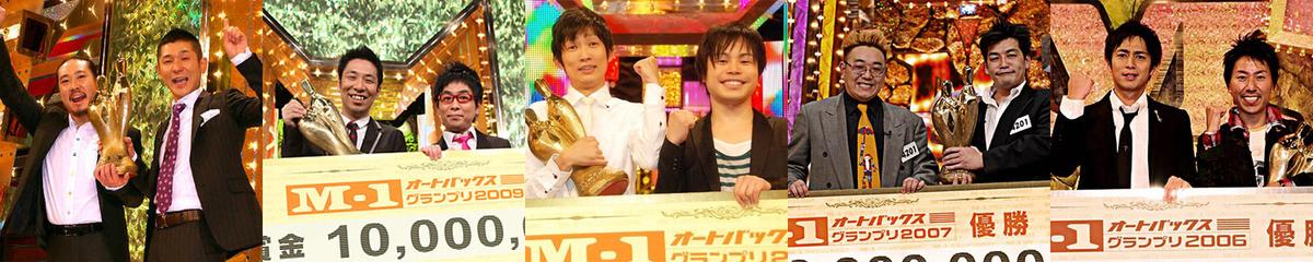 f:id:mochiya_mochinaga:20201212023002j:plain