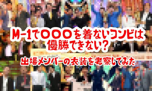 f:id:mochiya_mochinaga:20201214034952j:plain