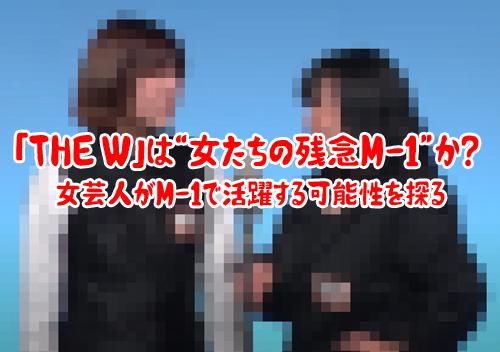 f:id:mochiya_mochinaga:20201214071553j:plain