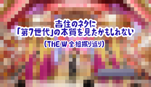 f:id:mochiya_mochinaga:20201215123204j:plain