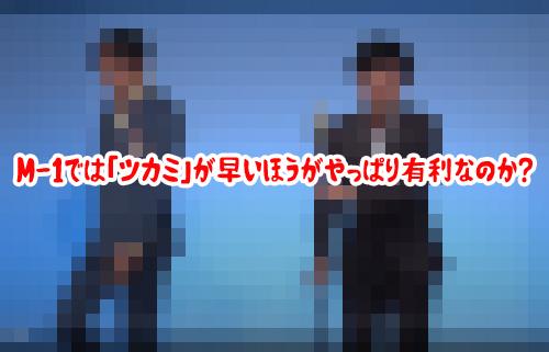 f:id:mochiya_mochinaga:20201218134025j:plain