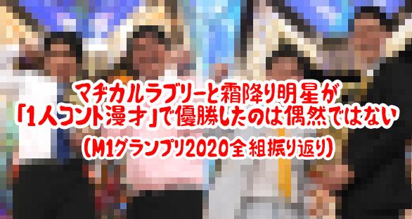 f:id:mochiya_mochinaga:20201221225232j:plain