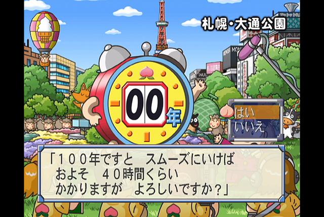 momotetsu16-chapter01-02.jpg