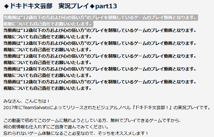 f:id:mochiyu7uta:20201104061030p:plain