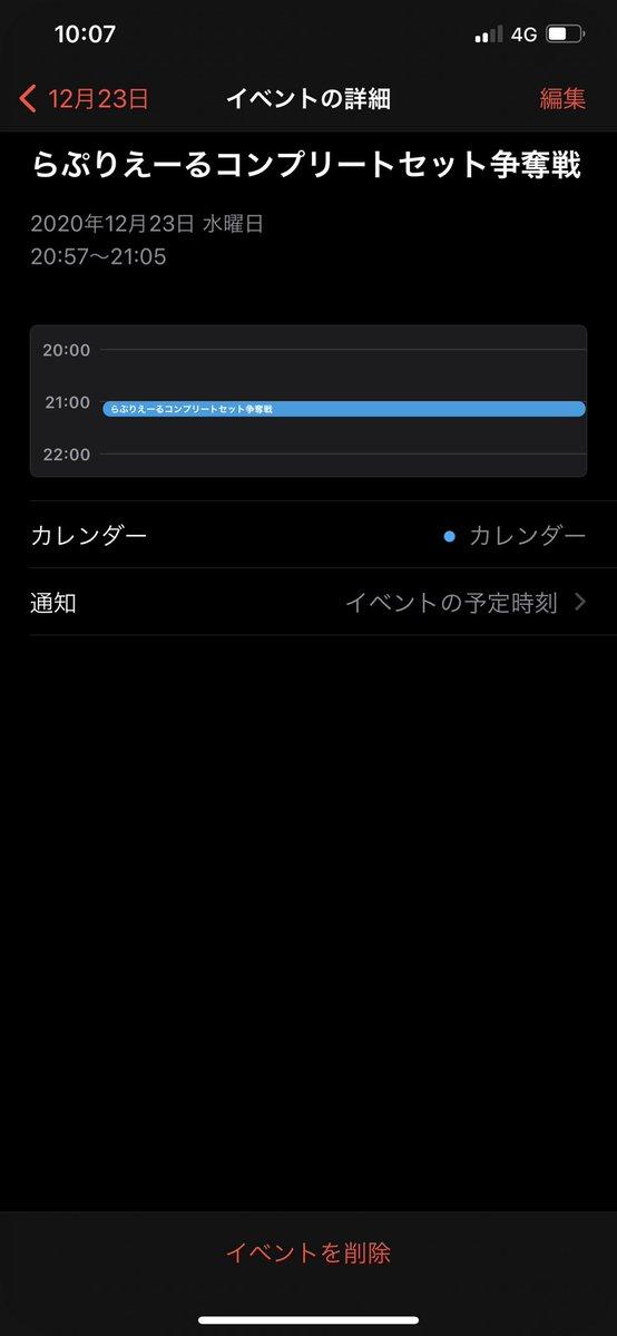 f:id:mochiyu7uta:20201213100842j:plain