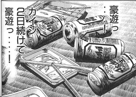 f:id:mochiyu7uta:20210220085810j:plain