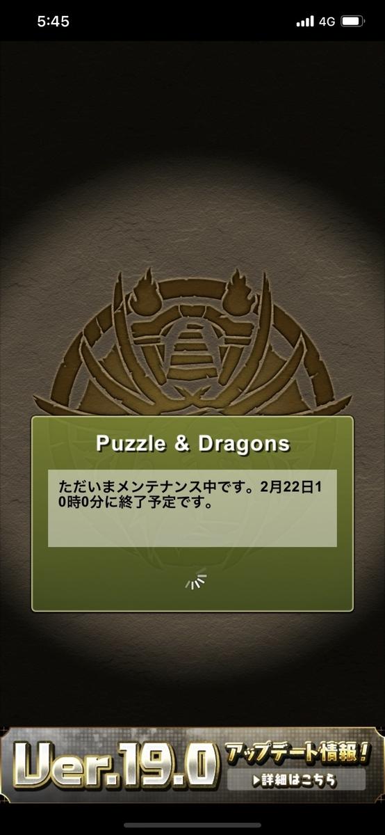f:id:mochiyu7uta:20210222064634j:plain