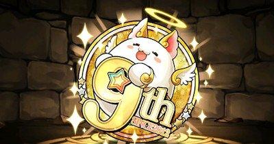f:id:mochiyu7uta:20210222084632j:plain