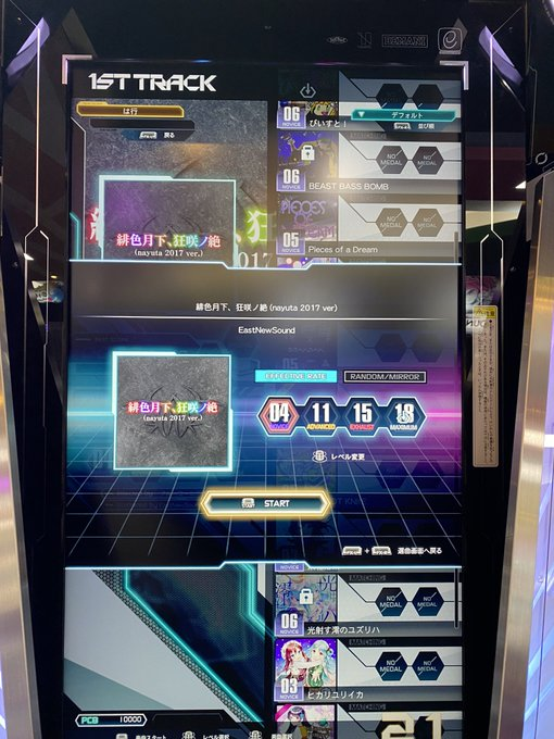 f:id:mochiyu7uta:20210223093852j:plain