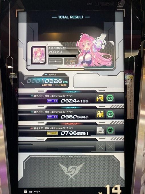 f:id:mochiyu7uta:20210223100452j:plain
