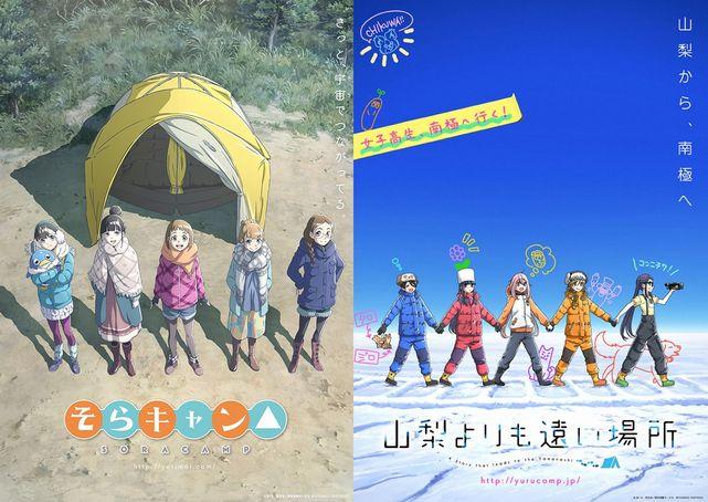 f:id:mochiyu7uta:20210530072521j:plain