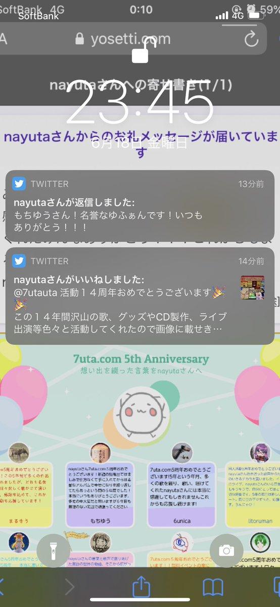 f:id:mochiyu7uta:20210620120734j:plain