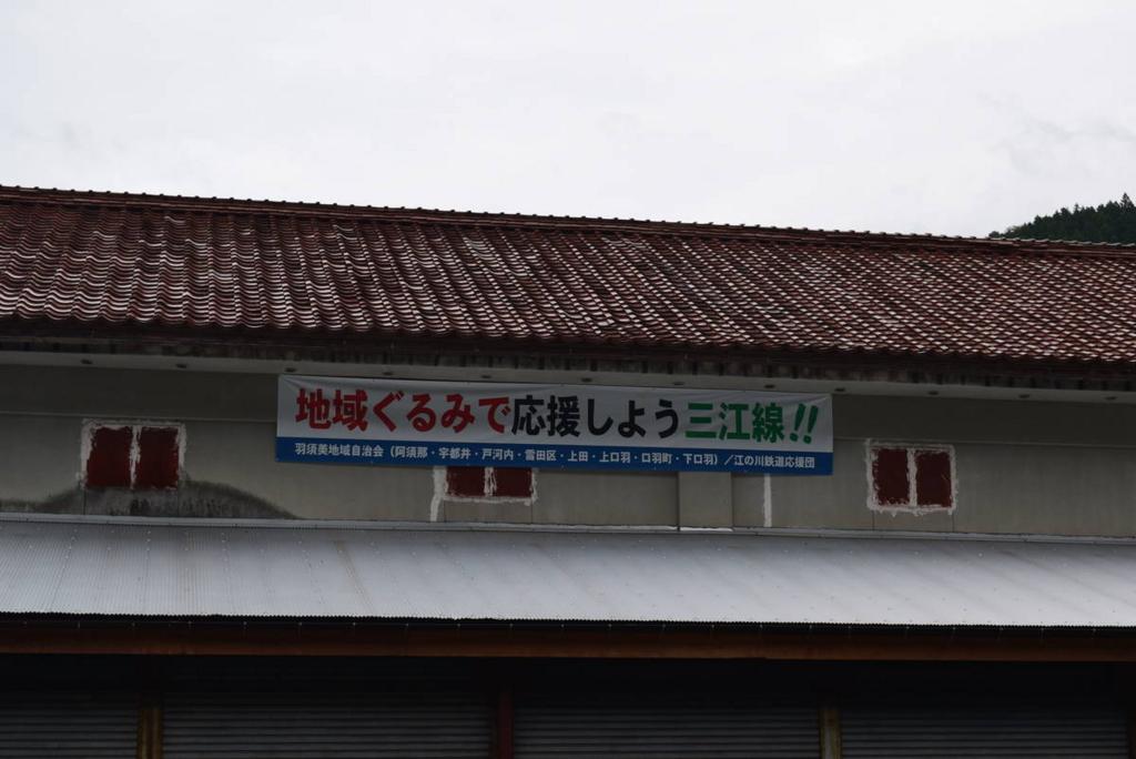 f:id:mochizuki_p:20160907101657j:plain