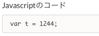 f:id:mochizuki_p:20161006210208p:plain