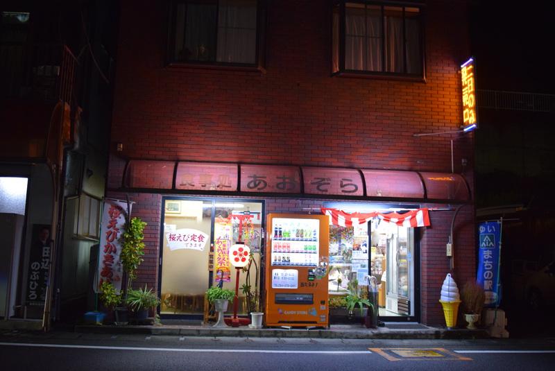 f:id:mochizuki_p:20161009001900j:plain
