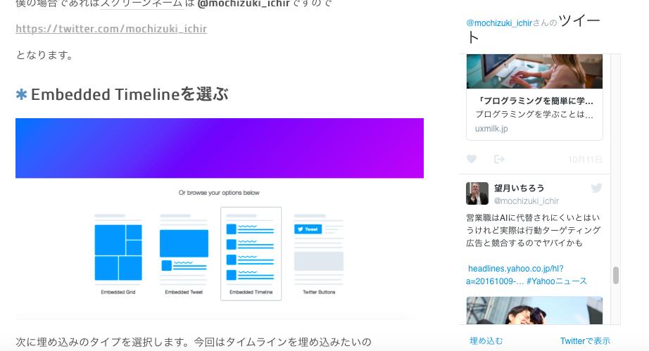 f:id:mochizuki_p:20161013164553p:plain