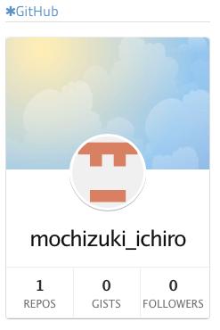 f:id:mochizuki_p:20161019164044p:plain