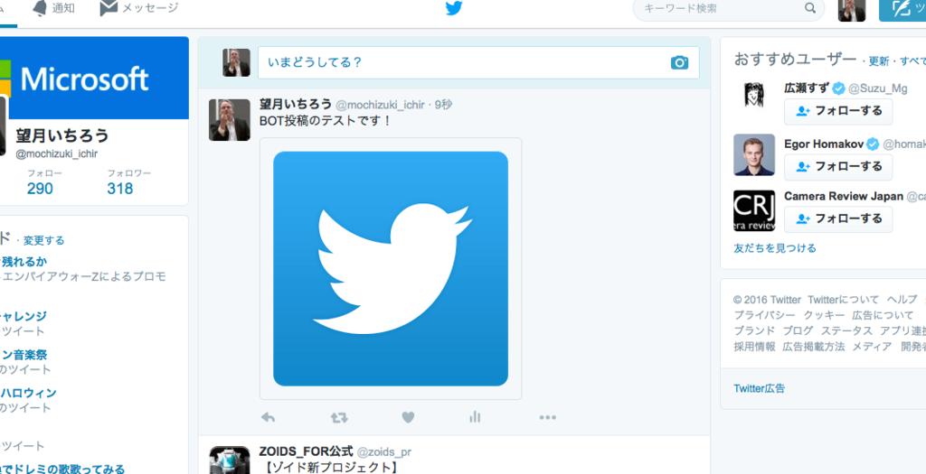 f:id:mochizuki_p:20161031192619p:plain