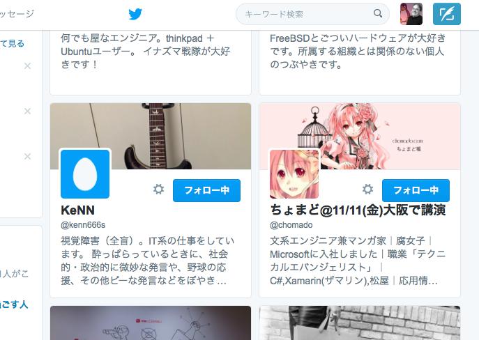 f:id:mochizuki_p:20161107204543p:plain