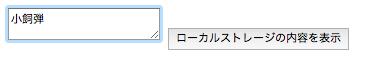 f:id:mochizuki_p:20161112212400p:plain