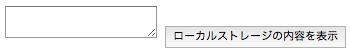 f:id:mochizuki_p:20161112212422p:plain